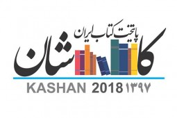 Kashan named forth Iran's Book Capital