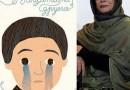 Iranian children novel released in Bulgarian