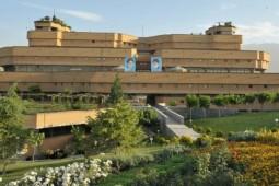 تعطیلی کتابخانه ملی در آخرین و اولین روز سال