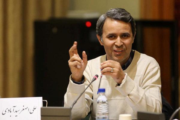 سیدآبادی مشاور وزیر در امور برنامهریزی شد