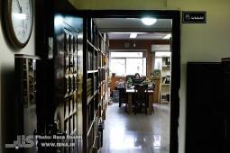 مرکز کتاب پژوهی موسسه خانه کتاب