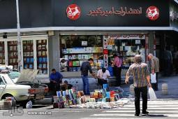 «قاچاق کتاب» زیر گوش عیدانه کتاب