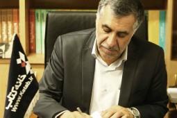 پیام تبریک نوروزی مدیرعامل موسسه خانه کتاب