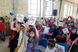 اعلام اسامی مراکز فعال کانون پرورش فکری کودکان و نوجوانان در تعطیلات نوروز