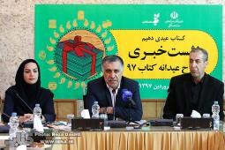 مراجعه 200 هزار ایرانی به کتابفروشیها در عیدانه کتاب