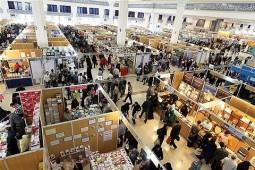 همایش اطلاعرسانی نمایشگاه کتاب تهران برگزار میشود