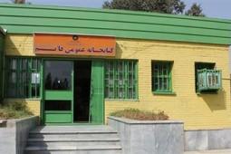 عصرانههای ادبی در کتابخانه قائم (عج) برگزار میشود