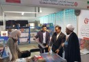 Four Iranian publishers participate at Tunis Book Fair