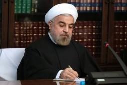 پیام دکتر حسن روحانی رئیسجمهور به همایش عطار نیشابوری