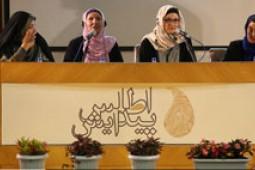 «هومیوپاتی برای گیاهان» در آرشیو کتابخانه ملی ایران رونمایی شد