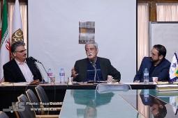 نشست نقد و بررسی کتاب علوم انسانی و اجتماعی ایران