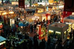چهار نمایشگاه کتاب در چهار گوشه جهان