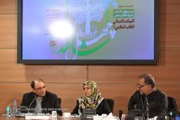 نشست ادبیات داستانی انقلاب اسلامی و دفاع مقدس