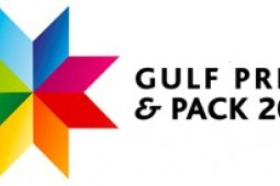 Gulf Print & Pack 2019 to host Iranian representatives