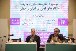 ایران برای اشاعه فرهنگی به آژانسهای ادبی نیاز دارد