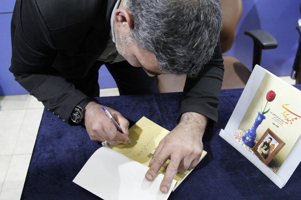جشن امضای کتاب «مجید بربری» برگزار شد