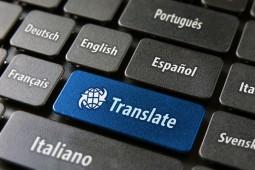 چگونه یک ترجمه بینقص داشته باشیم؟