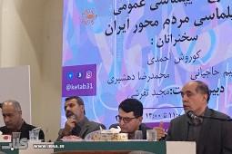 توفیق در دیپلماسی مردممحور با تشکیل شورای عالی دیپلماسی عمومی