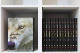 «سوتهدلان نقاش» و «اصطلاحنامه کانون» در نمایشگاه بینالمللی کتاب