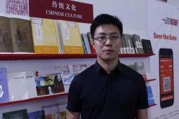 تمایل ناشران چینی برای حضور در نمایشگاه کتاب تهران