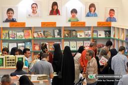 24 عنوان کتاب بریل کانون در نمایشگاه کتاب تهران
