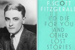 داستانهای گمشده فیتزجرالد و ماجراهای عصر جاز