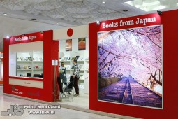 New wave of Persian literature translation to Japanese launched