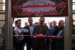 چهارمین کتابخانه عمومی مراغه با نام شهید عطایی به بهره برداری رسید