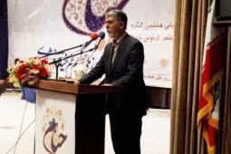 نیشابور گنجینه ماندگار تاریخ ایران و خیام ستاره درخشان آن است
