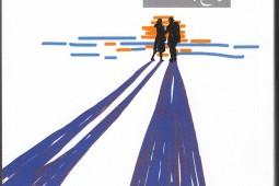 «وداع با اسلحه» با ترجمه نازی عظمیا در نشر افق منتشر شد