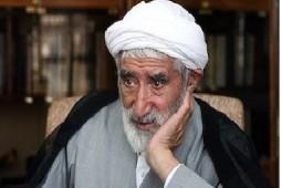 پیام تسلیت مراکز و سازمانها برای درگذشت آیتالله احمدی