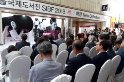 Koreans interested in Iran's stand at SIBF ‎