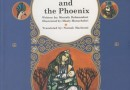 ‎'Zal and the Phoenix' for adolescents translated into English