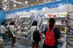 Iran fulfills tasks in Seoul International Book Fair