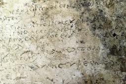 قدیمیترین قطعه از ادیسه هومر در یونان کشف شد