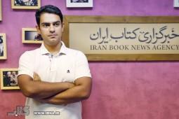 یک نگاه انتقادی به اسطورهها در متن زندگی شهری تهران