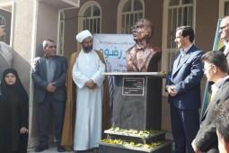 تندیس محمود شاهرخی در کرمان رونمایی شد