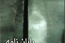 اولین رمان حسین رسول زاده منتشر شد