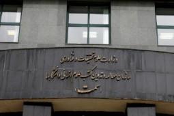 حسن ملکی سه موضعگیری فکری و انتقادی درباره انتشارات سمت مطرح کرد
