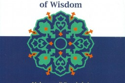 A selection from Radawi book of wisdom published