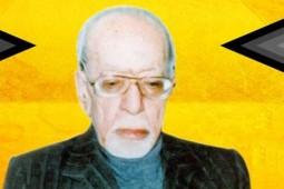 انتخابهای یگانه احمد فردید