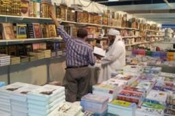 قدس، پایتخت فلسطین، شعار نمایشگاه کتاب اردن