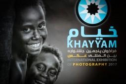 رونمایی از کتاب جشنواره بینالمللی عکس خیام
