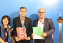 Tehran and Taipei book fairs sign MoU