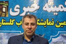 مدیر موسسه فرهنگی و کتابخانه میرداماد گرگان: کتابخانه میرداماد حدود 135 هزار منبع چاپی و مجلات مختلف دارد