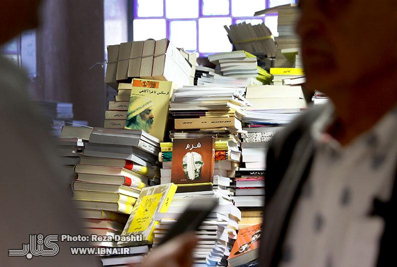 پلمپ یک انبار جدید کتاب قاچاق؛ اینبار در جمالزاده