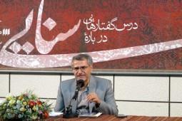 سنایی آغازگر تغییر اساسی در سنت قصیدهسرایی فارسی است
