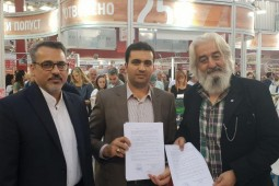 Top Serbian publisher signs MoU with Iran