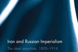 ‎'Iran and Russian Imperialism' released in Persian