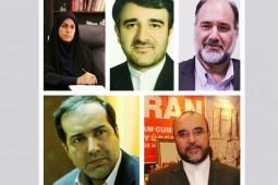 مدیران جدید وزارت فرهنگ و ارشاد اسلامی منصوب شدند